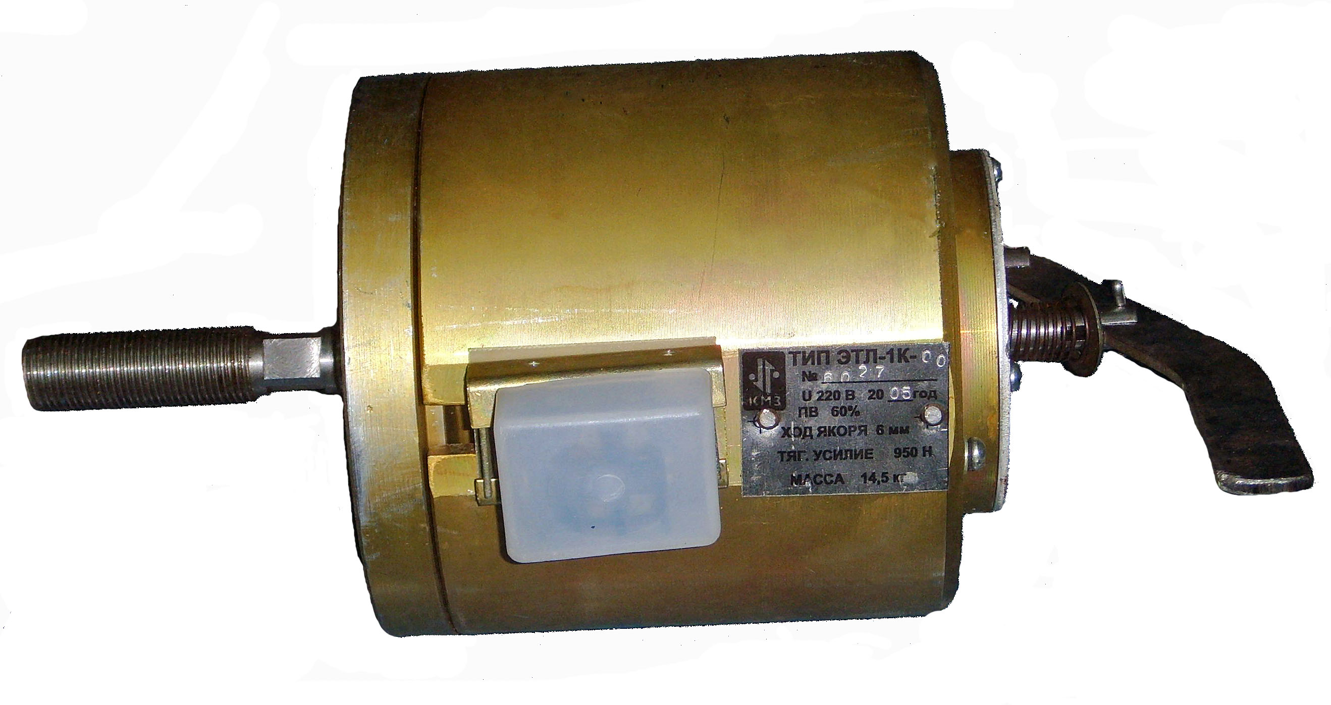 Электромагниты Лифтовые-Тормоз Лифта КМЗ