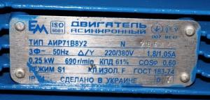 АИР-71В8У2 фланец