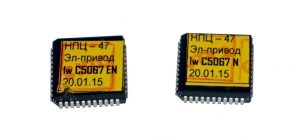 Процессор (ПЗУ) ШУЛМ ПКЛ-32.06 lw C5067EN