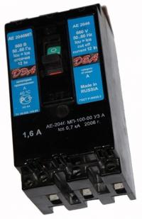 АЕ 2046М-100-00 12,5А