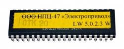Процессор (ПЗУ) ШУЛК ПКЛ-32