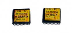 Процессор (ПЗУ) ШУЛМ ПКЛ-32.06 lw C5067N