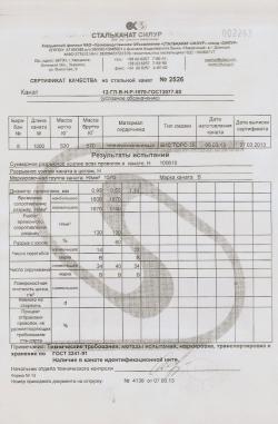 Трос - Канат лифтовой d - 12 мм. ГОСТ