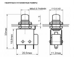 КМ1-1 (аналог ПКН6-1)