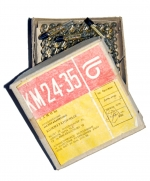 Лампа КМ24-35