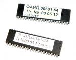 Процессор-ПЗУ - УЛ ПУ-3