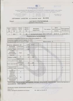 Тросик ДК d - 3,3мм