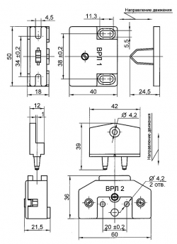 ВБ5-3, ВРЛ-1